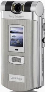 Ремонт Sony Ericsson z800